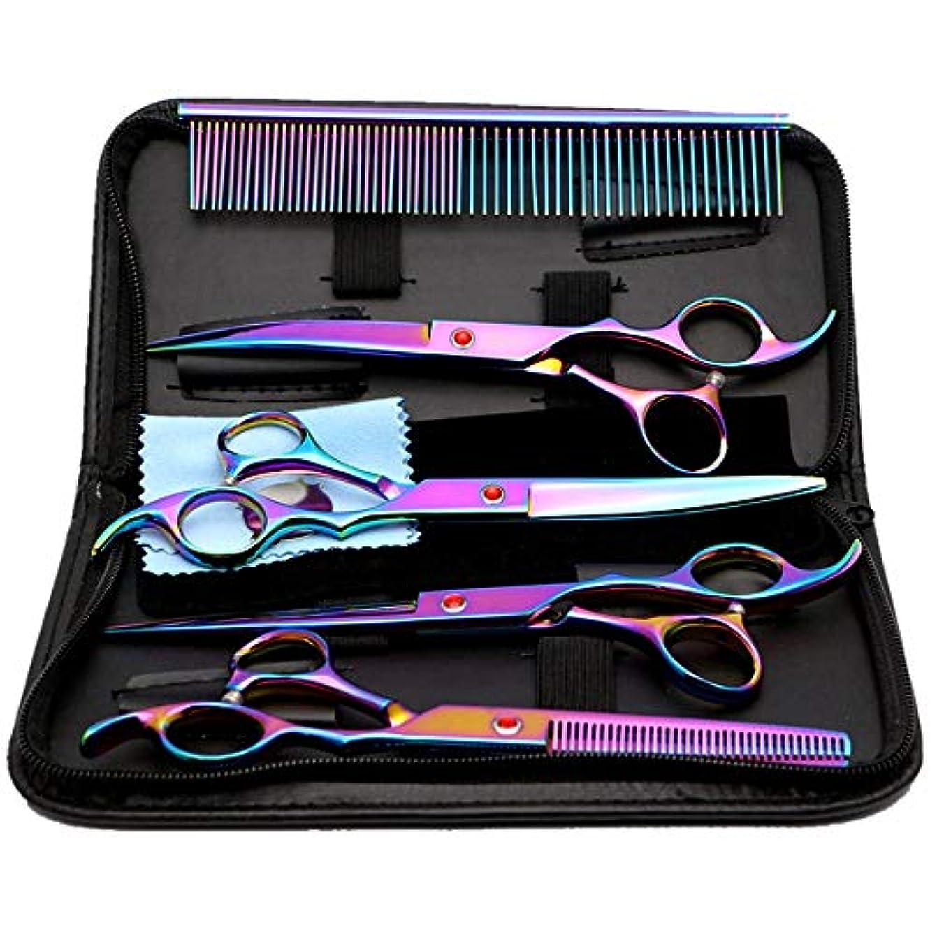 評価する台無しに手伝う理髪用はさみ ハイグレードカラーペットグルーミングハサミセット、6セットのペットヘアグルーミングヘアカット、ストレート+歯用ハサミヘアカットシアーステンレス理髪師用ハサミ (色 : Colors)