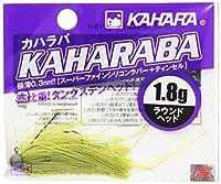 カハラジャパン(KAHARA JAPAN) ラウンドヘッド 1.8g #01 グラスグリーン