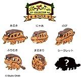 ジブリグッズ となりのトトロ ポーズがいっぱいコレクション ネコバス6種セットBOX(コンプリートBOX)