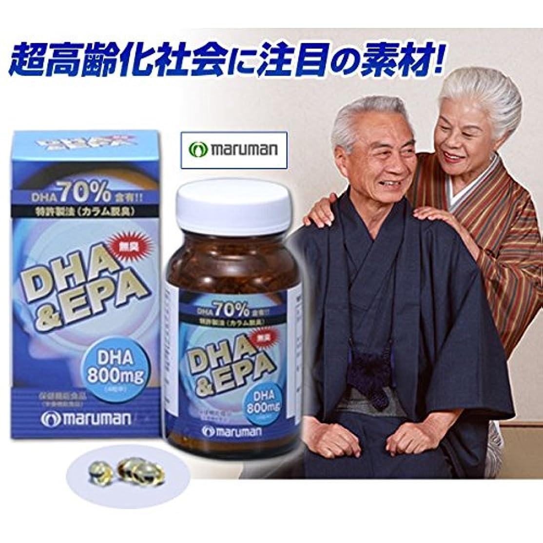 後者レスリング極小無臭DHA&EPA