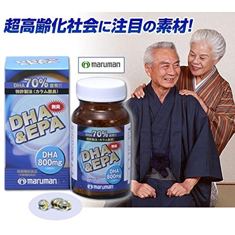 遅いかすかなディレイ無臭DHA&EPA