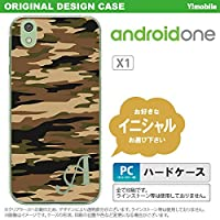 X1 スマホケース androidone ケース アンドロイドワン イニシャル 迷彩B 茶A nk-x1-1170ini P
