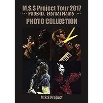M.S.S Project Tour 2017 ~PHOENIX -Eternal Flame-~ PHOTO COLLECTION