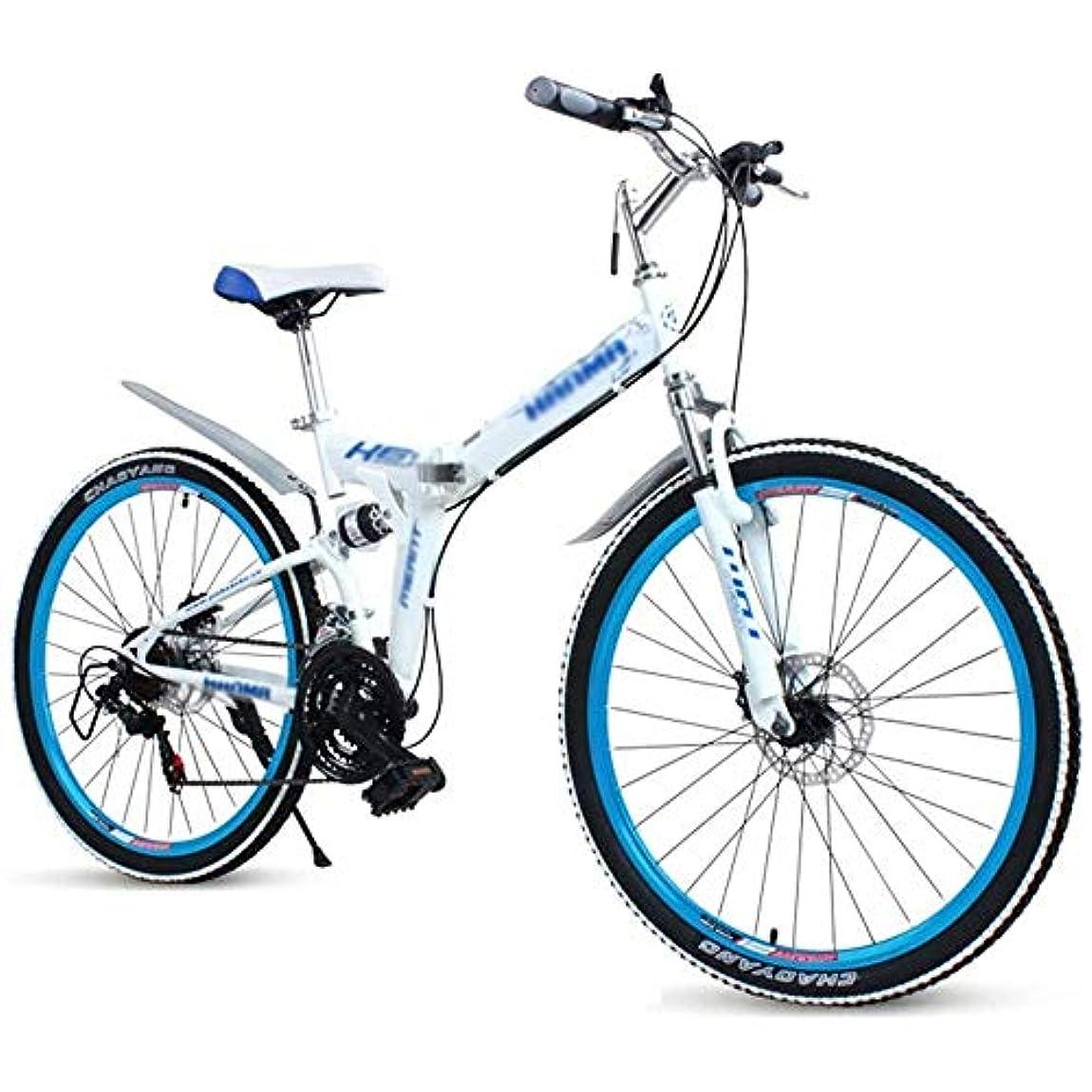 水素強要便利DFEIL 大人折りたたみマウンテンバイク、高炭素鋼のダブルディスクブレーキ折りたたみマウンテン自転車、デュアルサスペンションクロスカントリー自転車、ポータブルコミューターバイク (Color : 27 speed, サイズ : 24 inches)