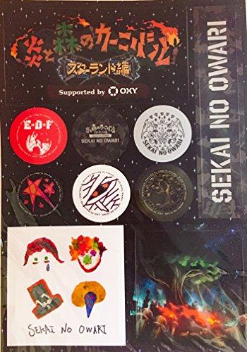 SEKAI NO OWARI (セカイノオワリ)セカオワ 2014年 炎と森のカーニバル スターランド編 「公式正規品グッズツアーグッズ 」 ステッカー