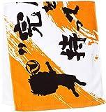 (ハイキュー)haikyu メンズ、レディース、ユニセックス、タオル、スポーツ、キャラクター X713-640 00ホワイト ホワイト F