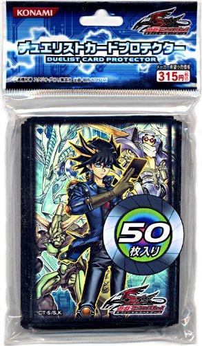 CG1089 遊戯王5D's オフィシャルカードゲーム デュエリストカードプロテクター 遊星