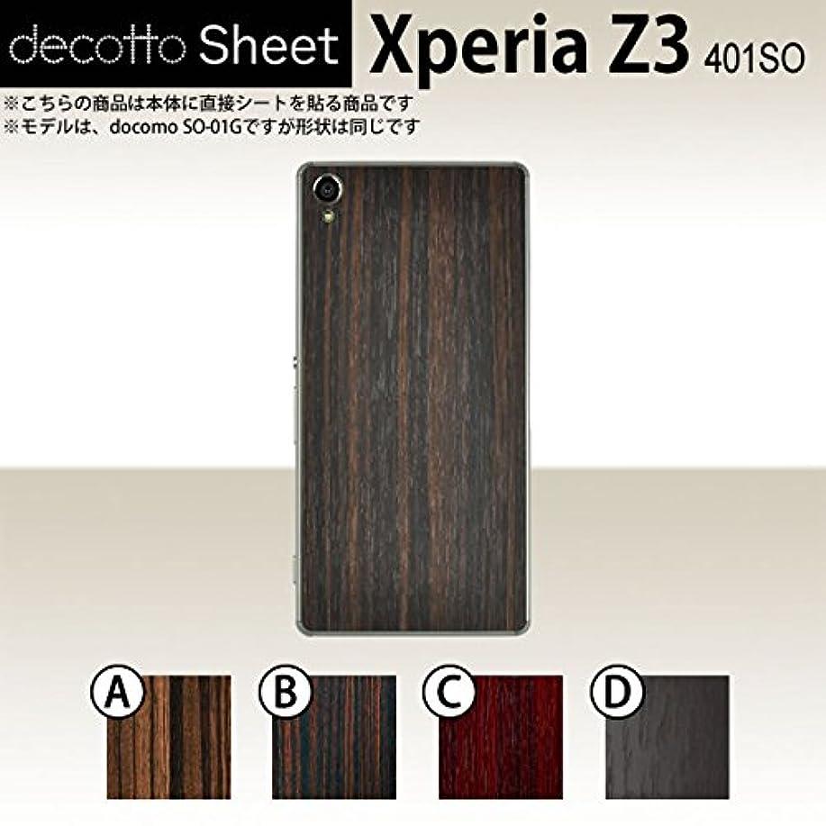 吐き出す算術想起Xperia Z3 401SO 専用 デコ シート decotto 裏面 【 D-黒オーク 柄】