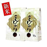 お見舞いの贈り物に【新米・玄米】新潟米コシヒカリ 20kg(10kg×2袋) [新潟産こしひかり]