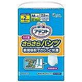 Amazon.co.jpアテント うす型さらさらパンツ M~L 男女共用 2回吸収 22枚入【ADL区分:一人で歩ける方】