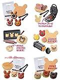 シルバニアファミリー 森の焼きたてパン屋さん 全6種セット エポック社 ガチャポン ガチャガチャ ガシャポン