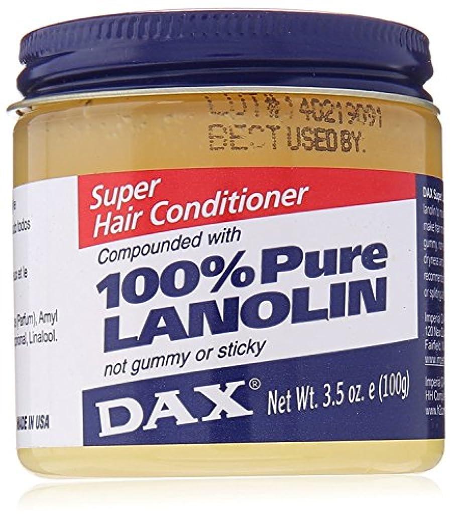 広範囲に幅動DAX スーパーラノリン、3.5オンス