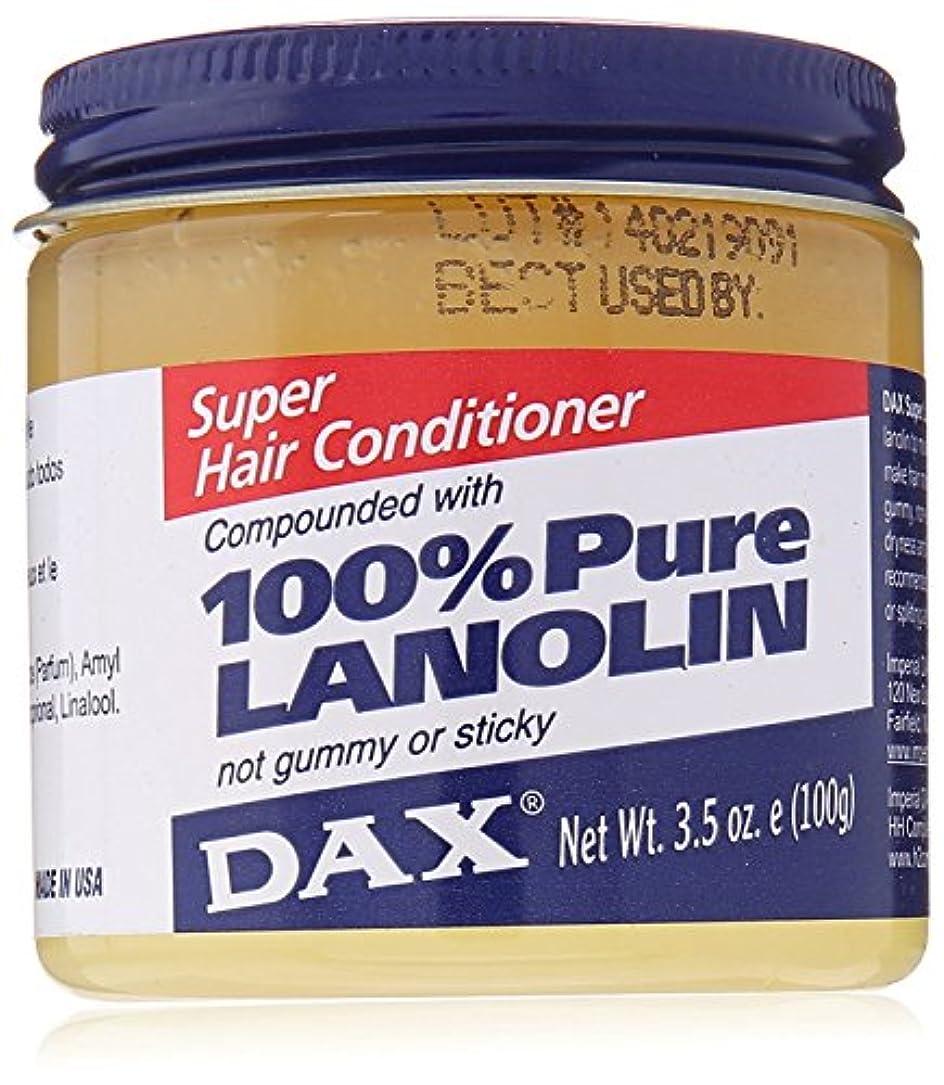 ツール寄託平等DAX スーパーラノリン、3.5オンス