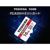 【LifePower】micro SDHC 16GB CLASS10 マイクロSDカード TOSHIBA 東芝 A0420