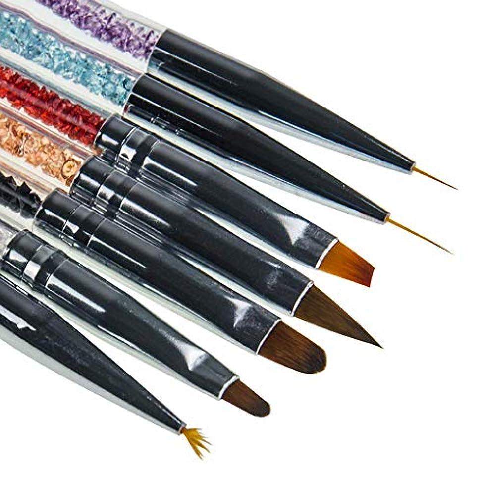必要とする強調する自分ネイルブラシ - 7本/セットネイルアートブラシ絵画デッサンペンビルダーファンフラットグラデーションラインラウンドアクリルジェルクリスタルのヒントデザインマニキュアツール 7pcs/set Nail Art Brush...
