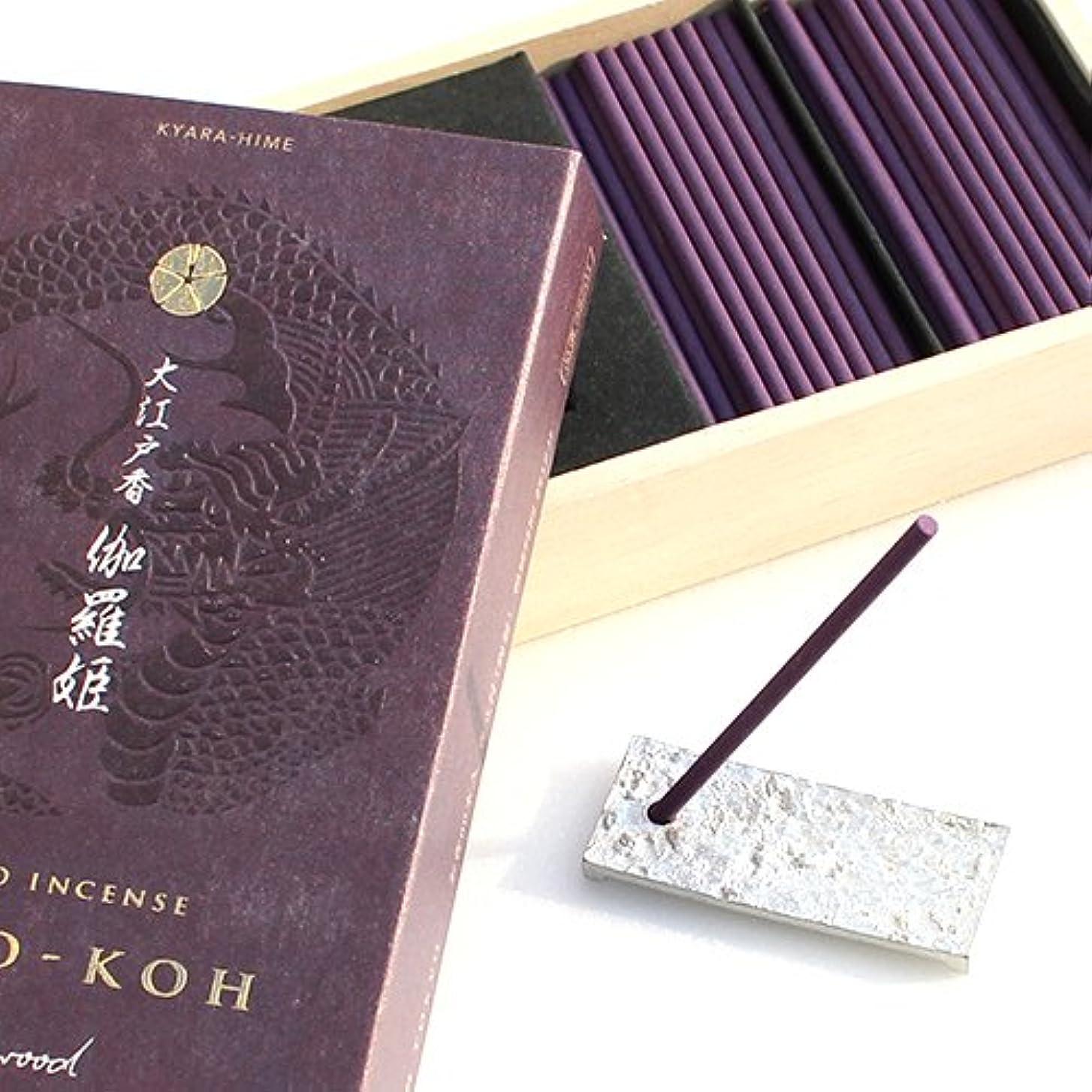 【日本香堂】お香 大江戸香 伽羅姫(きゃらひめ) お香スティック60本 香立て付(錫製)