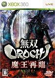 「無双OROCHI 魔王再臨」の画像