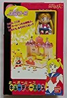 Bandai Sailor Moon Sailormoon Palace - Moon Figure Rare