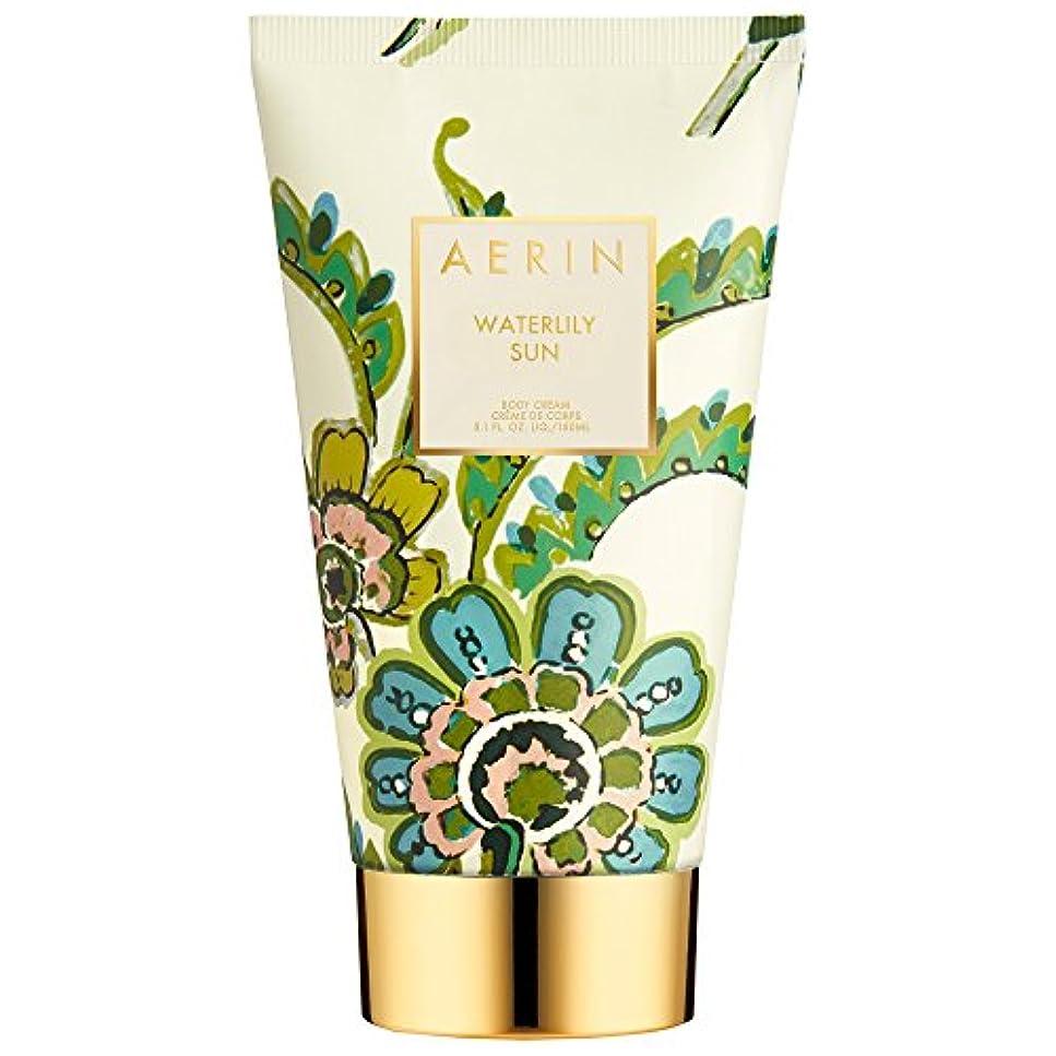 便益変更可能キーAerinスイレン日ボディクリーム150ミリリットル (AERIN) (x2) - AERIN Waterlily Sun Body Cream 150ml (Pack of 2) [並行輸入品]