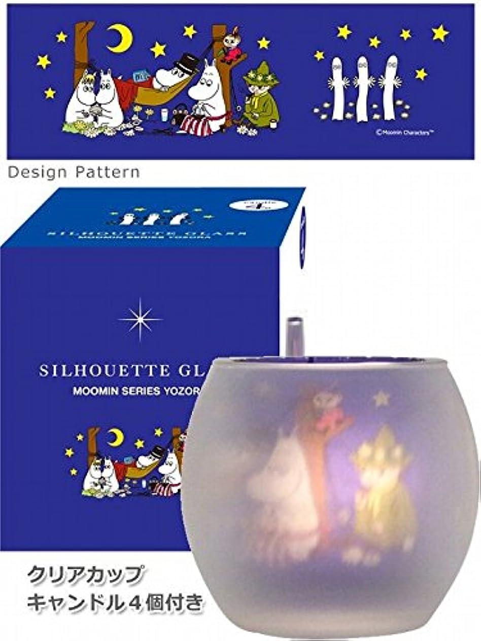 丁寧過半数へこみカメヤマキャンドル(kameyama candle) ムーミンシルエットグラス 「 ヨゾラ 」