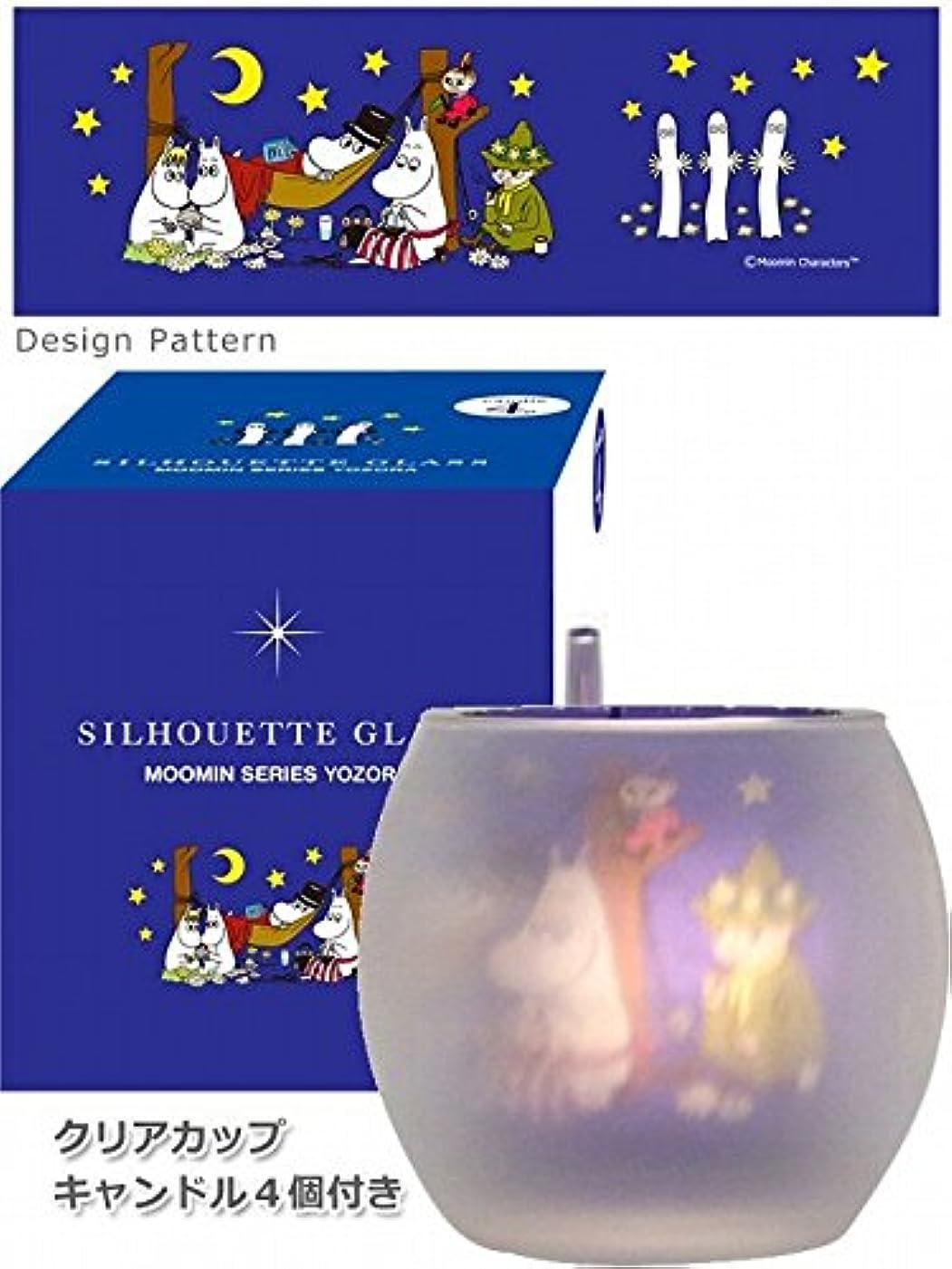 球状日没エレメンタルカメヤマキャンドル(kameyama candle) ムーミンシルエットグラス 「 ヨゾラ 」