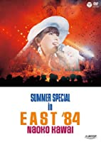 SUMMER SPECIAL in EAST '84 [DVD]
