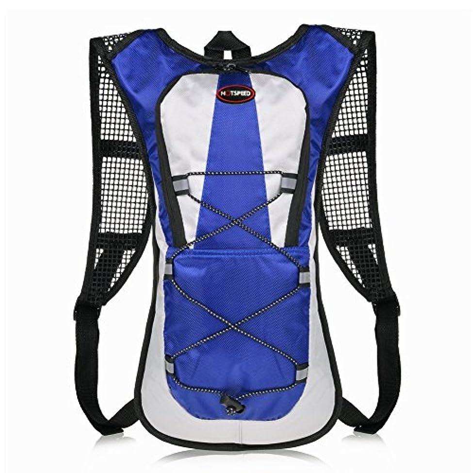 避難恐ろしいですチップVanly サイクリングバッグ 超軽量 防水 通気 5L アウトドア 登山 自転車バッグ ジョギング ハイキングリュック 4色選択 男女兼用