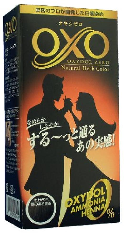 プライムショッピング ナチュラルパーブカラー「オキシゼロ」(ブラック) [医薬部外品]