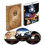 ネバーエンディング・ストーリー ニューマスター ツインパック普及版 [Blu-ray]