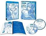 C91 コミケ 月曜日のたわわ BD Blu-ray