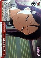 ヴァイスシュヴァルツ 自分の選んだ道 トリプルレア LSS/W53-067R-RRR 【「ラブライブ!サンシャイン!!」Vol.2】