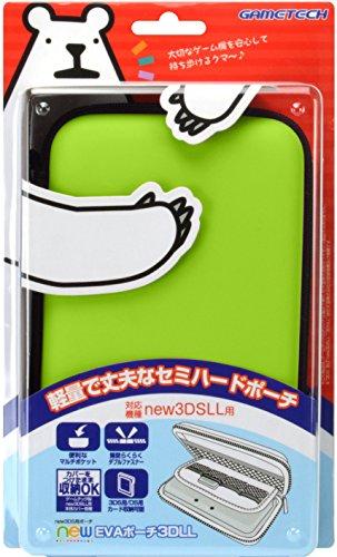 new3DSLL用セミハードポーチ『newEVAポーチ3DLL (ライム) 』