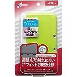 CYBER ・ プレミアムプロテクトカバー (New 3DS LL用) クリアライム