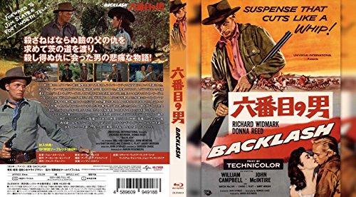 六番目の男 [Blu-ray]
