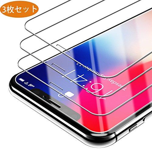 【3枚セット】Syncwire iPhone X 用 強化ガラス液晶保護フィルム ガイドケース付 全面ガラスフィルム【Face ID 完全保護デザイン】硬度9H 3D Touch対応 高透過率 耐衝撃 気泡ゼロ 指紋防止 貼付け簡単