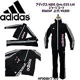 アディダス(adidas) キッズ ガールズ エッセンシャルズ リニアロゴ ジャージ スーツ BIM04/BIM05 (150cm, AP5040-AP5043/ブラック)