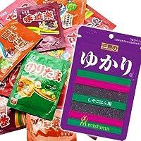 1,000円ポッキリ! おかしのマーチ 三島食品 ゆかり(2袋) & ミニパックふりかけ(20袋) セットB