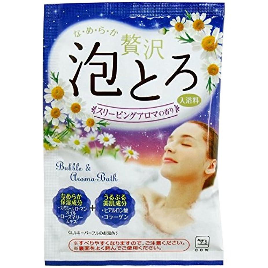 拡声器社説借りる(まとめ買い)お湯物語 贅沢泡とろ入浴料 スリーピングアロマの香り 30g×15セット