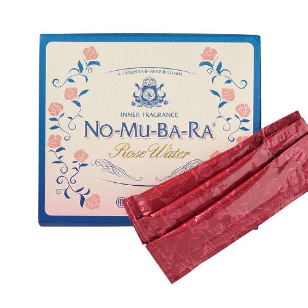 乱暴な油記述するNO-MU-BA-RA(5m l×30包入)