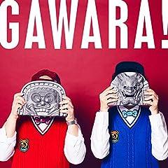 ONIGAWARA「ナンバーワンちゃん」のジャケット画像
