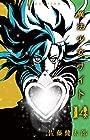 魔法少女サイト 第14巻