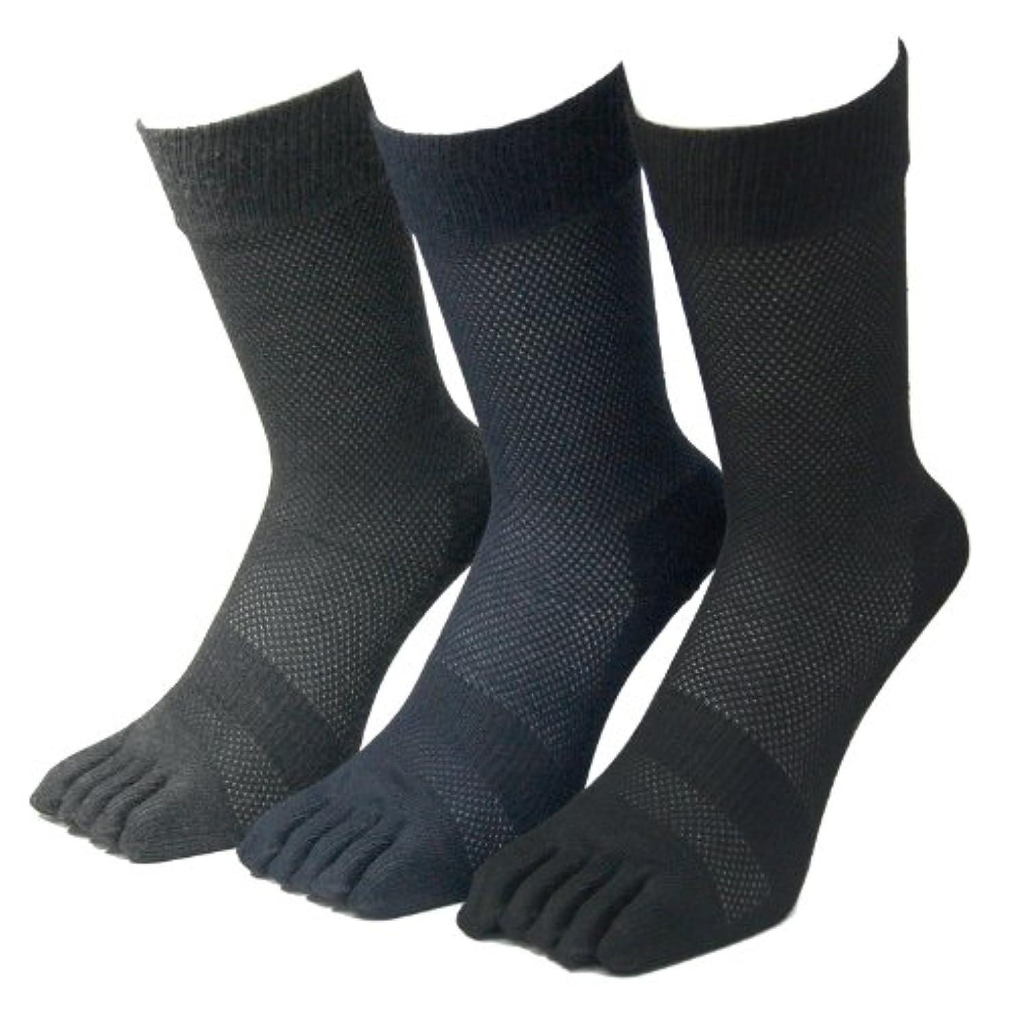 滑りやすい目立つ出会い銀マジック 抗菌消臭 五本指銀イオン靴下 メッシュ編 3色アソート 3足組 男性用 811