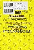 ドラゴン桜(8) (モーニング KC) 画像