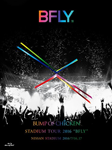 "BUMP OF CHICKEN STADIUM TOUR 2016 ""BFLY""NISSAN STADIUM 2016/7/16,17(初回限定盤)(LIVE Blu-ray+LIVE CD)"