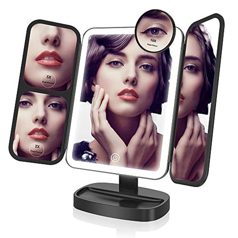 毎回広範囲に鏡Easehold 化粧鏡 三面鏡 化粧ミラー 卓上ミラー 鏡 led付き 折りたたみ 2&5&10倍拡大鏡付き 明るさ調節可能 180°回転 プレゼント(ブラック)