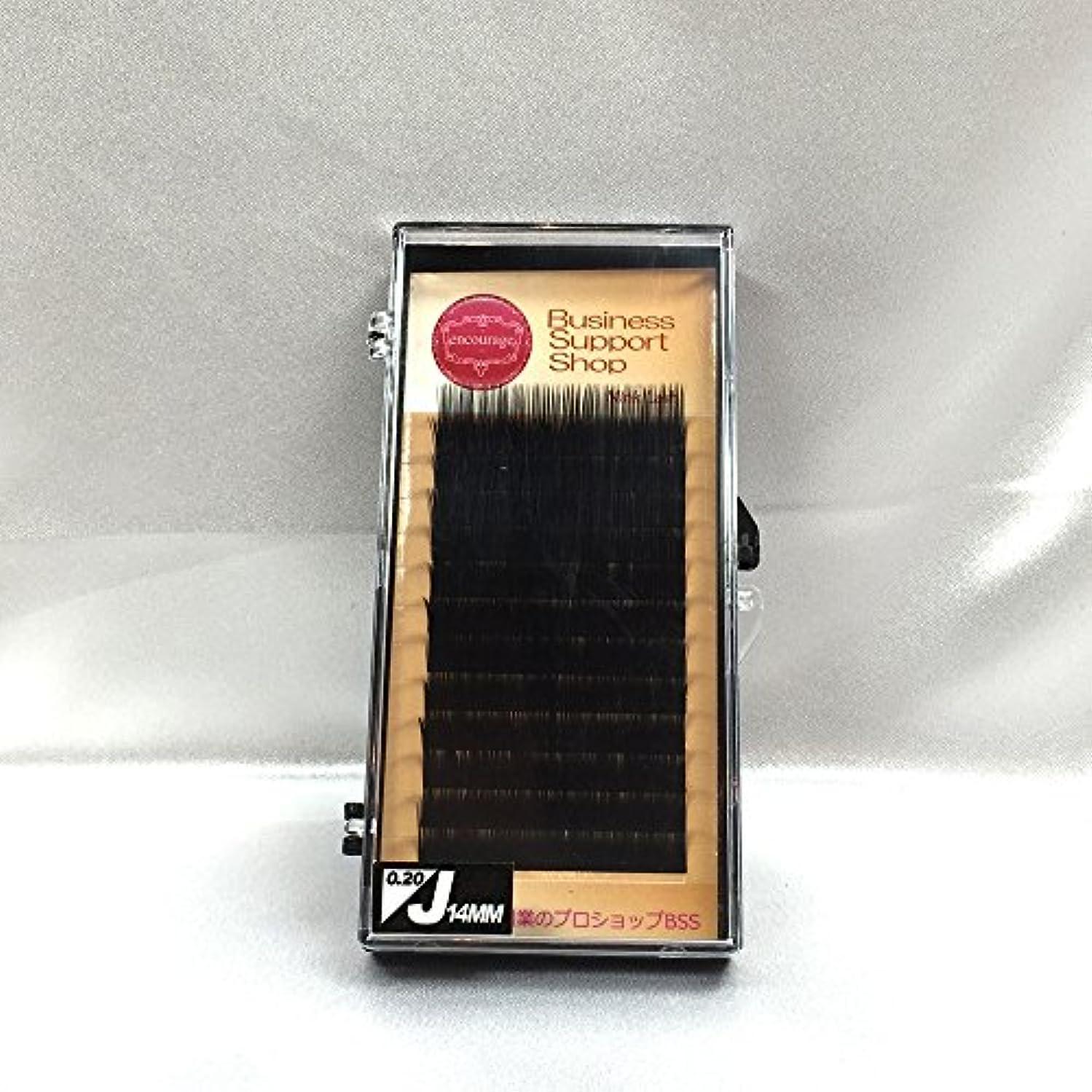コールド証言する千まつげエクステ Jカール(太さ長さ指定) 高級ミンクまつげ 12列シートタイプ ケース入り (太0.20 長14mm)