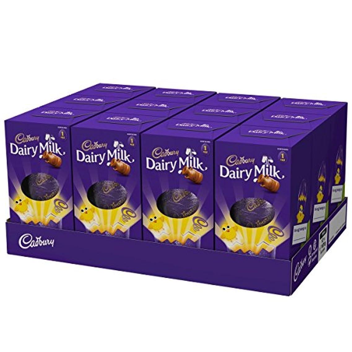 否認する温室利益(Cadbury (キャドバリー)) 貧弱デッカー (x6) - Cadbury Dinky Deckers (Pack of 6) [並行輸入品]
