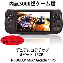 Whatsko ポータブルゲーム機 3000種ゲーム贈 16GB 64ビット 4.3インチ デュアルコアチップ GBA GB CP1 SFC MD用互換機 多機能レトロゲーム機 [英語版](ブラック)