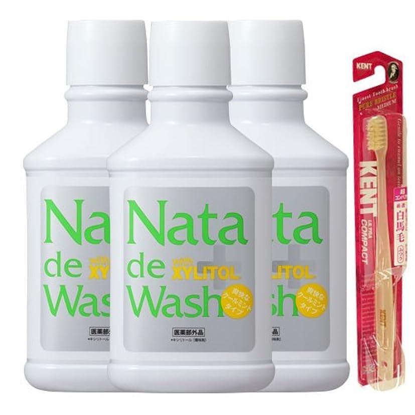 恒久的ほこりっぽいロデオ薬用ナタデウォッシュ 爽快なクールミントタイプ 500ml 3本& KENT歯ブラシ1本プレゼント