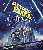 アタック・ザ・ブロック[Blu-ray/ブルーレイ]